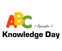 Knowledge Day Logaster Logo